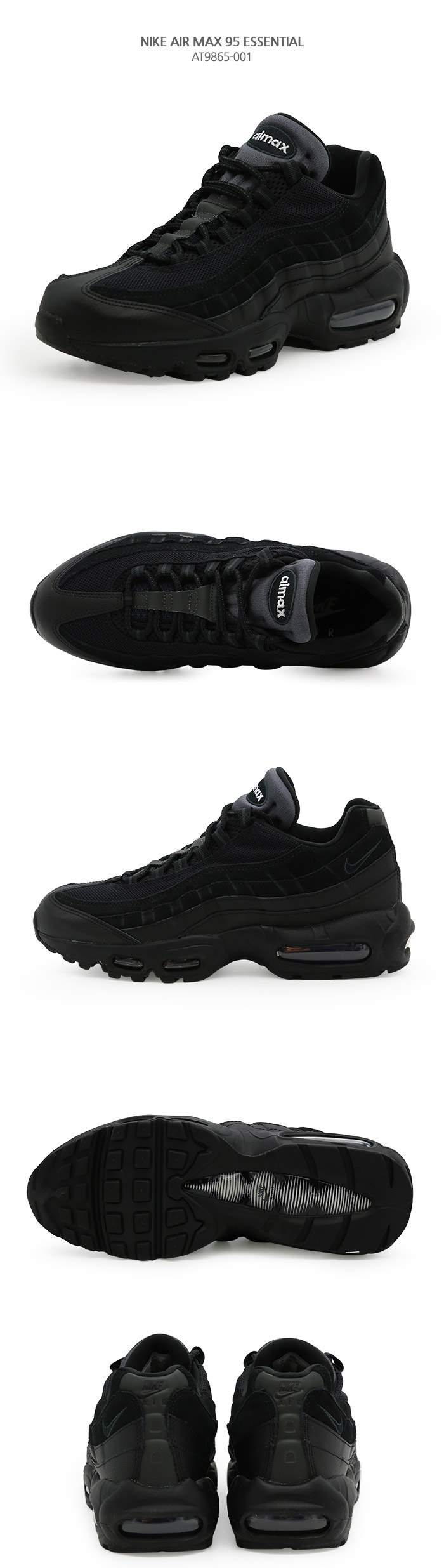 Nike Air Max 95 Black White AT9865 001 Release Info